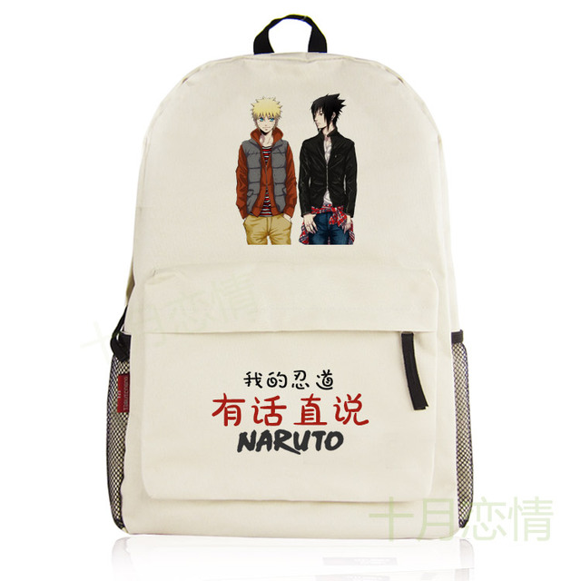 Naruto Cartoon Cute Backpack