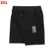 Summer Thin Section Elastic Waist Casual Shorts Male Loose Plus Size High Elastic Tide