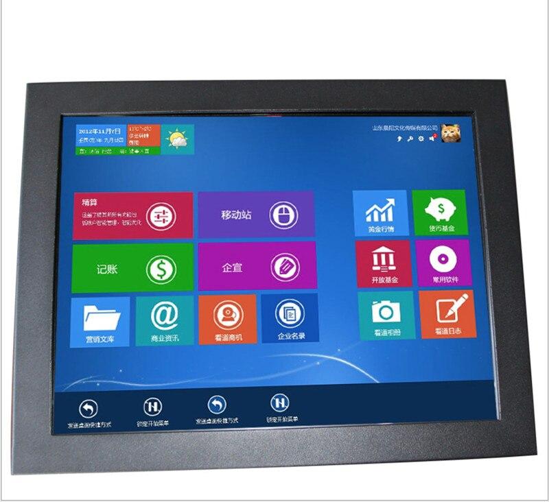 12.1 pouces sans ventilateur écran tactile PC, J1900 CPU, 2 GB DDR3 RAM, 320 GB HDD, tout en un panneau industriel pc, 12.1 pouces HMI - 4