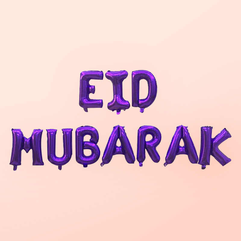 16 inch EID MUBARAK Bóng bay EID Mubarak cho Tiệc Tiếp Liệu Tháng Ramadan Trang Trí Vàng EID Bóng Bay Cho Hồi Giáo EID