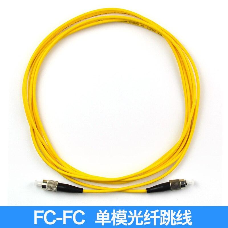 3 м один режим FC-ФК волоконно-оптических перемычки FC косичку перемычки волоконно-оптический кабель