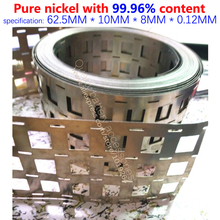 0.12*62.5MM pure nickel plate power battery connecting piece lithium spot welding band 18650 pack