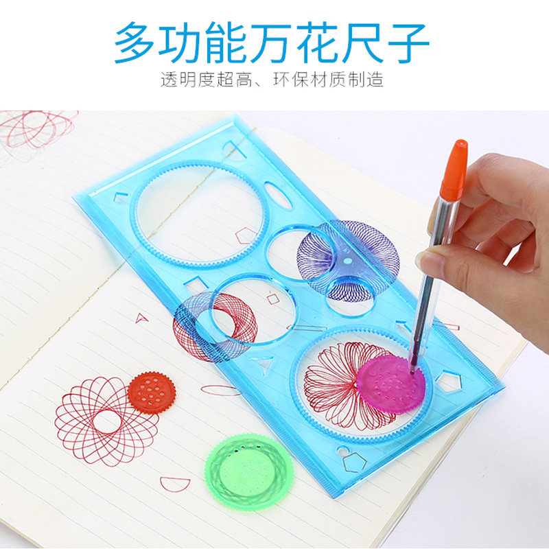 Million Flower Magic Set Creative Learning Stationery Children's Gifts Variety Multi-function Drawing Template Ruler