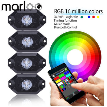 Marloo 4 Pods Bluetooth App Controller RGB Led Rock Lights Kit For Car Jeep Off Road Truck ATV SUV Boat Motorcycles