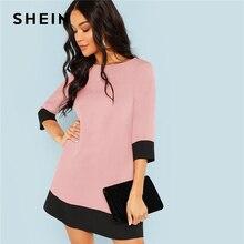 SHEIN ピンクオフィス女性カラーブロックコントラストトリムチュニック O ネック 3/4 スリーブストレートドレス秋作業服エレガントな女性のドレス