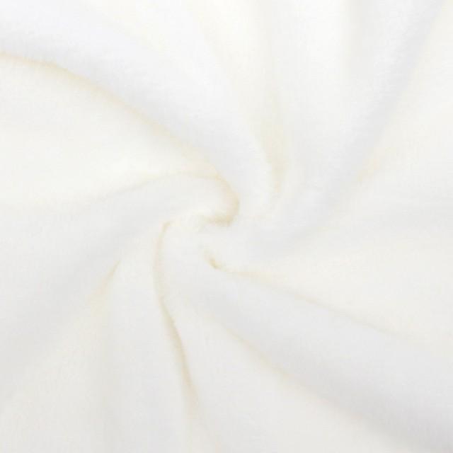 AHB-tissu peluche doux chaud 90cm * 150cm | Pour hiver, bricolage vêtements en Textile de maison, jouet artisanat, tissu fourrure artificielle à coudre