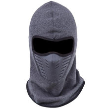 2019 Dust-proof Cycling Face Mask Windproof Winter Warmer Fleece Bike Full Face Scarf Mask Neck Bicycle Snowboard Ski Men M116(China)