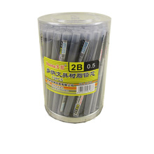 72 Tubes/set 0.5mm 0.7mm Mechanical Pencil Leads HB,2B Office & School Stationery Wholesale Automatic Pencil Cheap High Quality german staedtler 255 advanced automatic pencil refills 2b hb 0 7 0 5mm