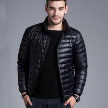 New Winter Padded Jacket Men Brand Duck Down Collar Casual Warm Coat Outerwear Parka Jacket 4 Color Plus Size Down Jacket Men