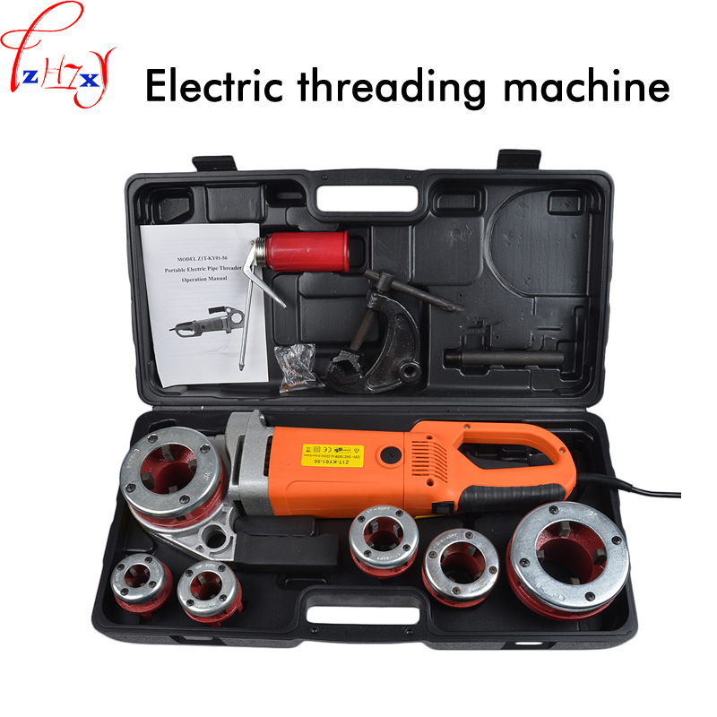Portable hand-held electric sleeve machine ZIT-KY01-50 galvanized pipe sleeve machine electric pipe threader 220V 1PCPortable hand-held electric sleeve machine ZIT-KY01-50 galvanized pipe sleeve machine electric pipe threader 220V 1PC