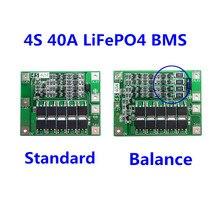4S 40A 12,8 V 14,4 V 18650 LiFePO4 BMS/литиевая железная плата защиты батареи с выравниванием старта сверла стандарт/баланс