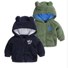 KEAIYOUHUO 2018 Cotton Winter Jackets Hooded Baby Girl