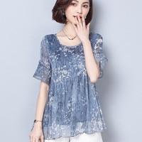 Fashion Shirt Blusa Feminina Elegant Chiffon Floral Lace Casual Plus Size XXXXL Ladies Tops And Blouse Loose Blouse Women Q563