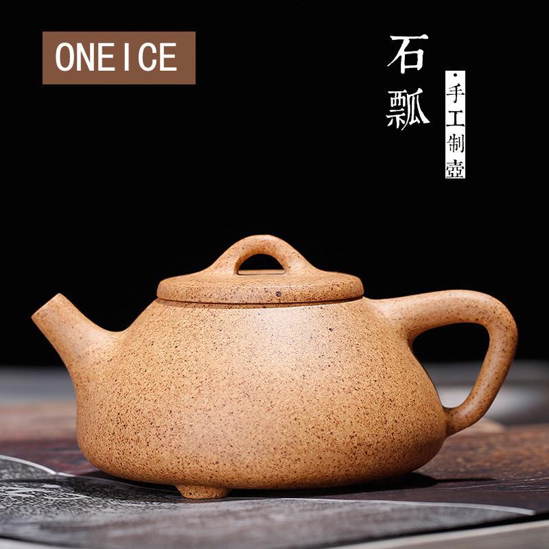 Raw Ore High Temperature Gold Segment Mud Ziye Stone Scoop Teapot Pot Yixing Purply Clay Chinese Kongfu Tea Pots 240ml|Teapots| |  - title=