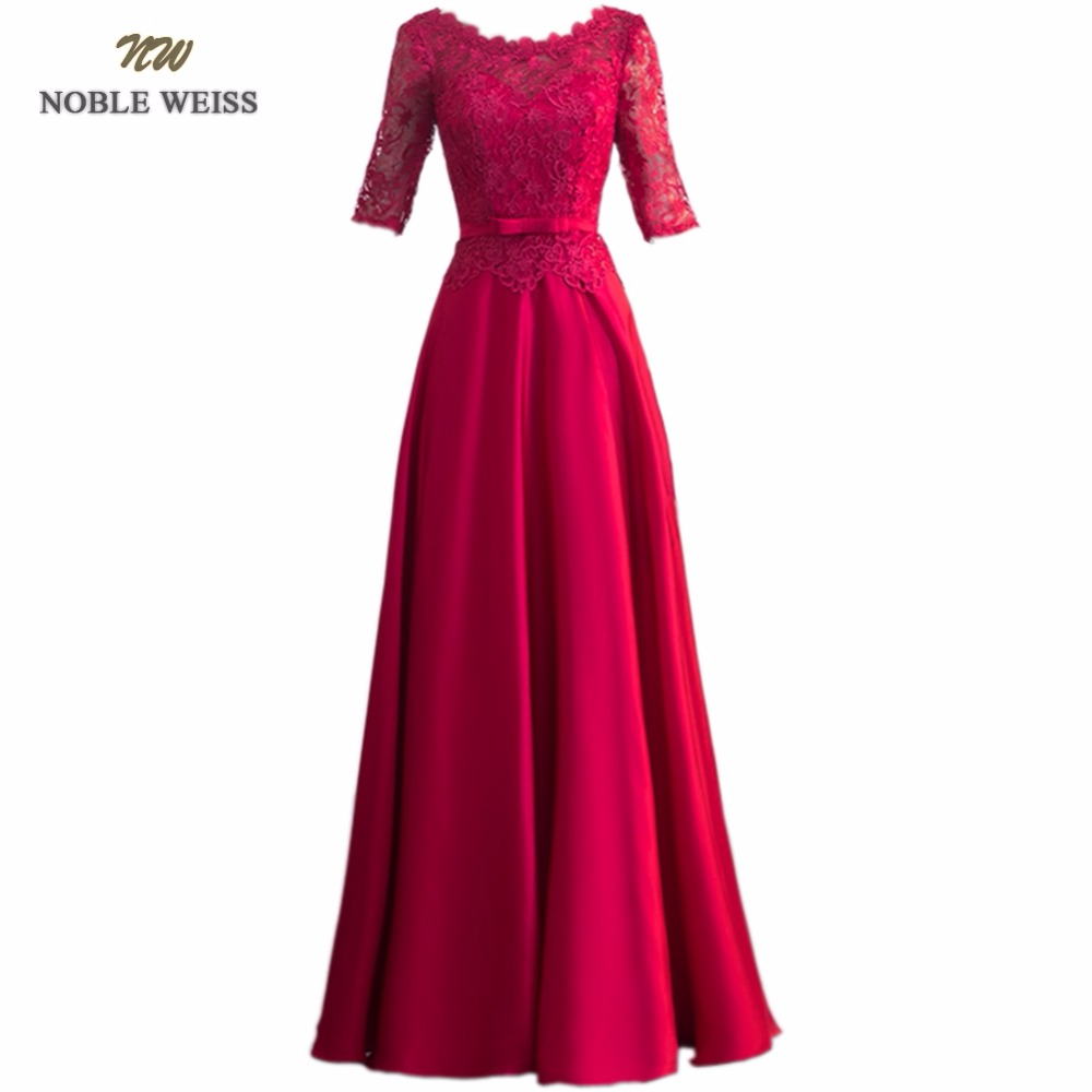 NOBLE WEISS Floor-Length Lace   Evening     Dress   Robe De Soiree Courte Elegant 2019 Half Sleeve Dinner Party   Dress     Evening   Gown