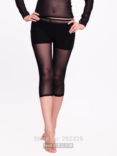 Hot guaze leggings -9004