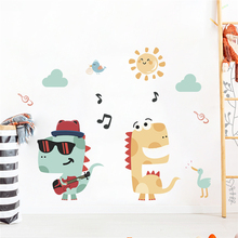 cartoon music guitar dinosaur cloud wall decals kids rooms nursery home decor animal stickers pvc mural art diy wallpaper