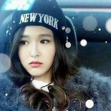 2015 New Style Korean Autumn Warm Fashion Resin Woolen Yarn Knitted Cap Hat Star Gorro Macka Red White