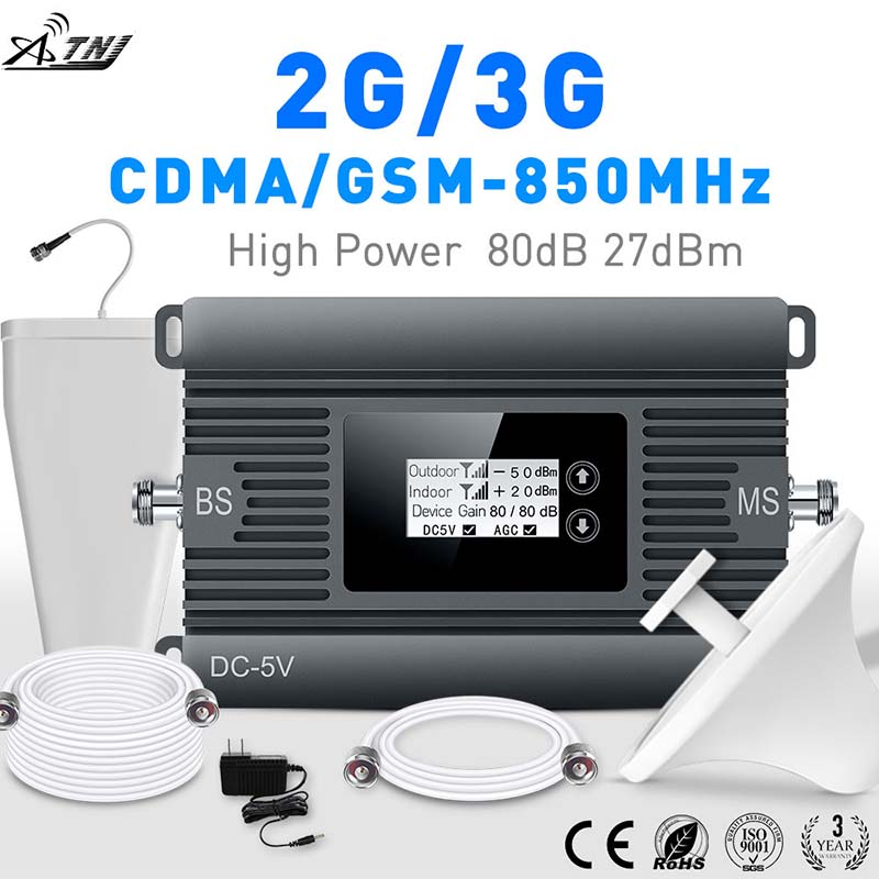 CDMA 2G Signal Booster High Power 80dBi 850mhz Smart 2G 3G Mobile Signal Booster Repeater 2g3g Cellular Signal Amplifier Kit