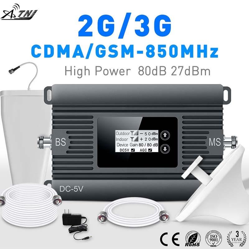 CDMA 2G amplificador de señal de alta potencia 80dBi 850mhz - Accesorios y repuestos para celulares