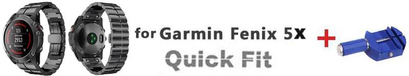 garmin band