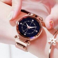 Rose Gold Women Watches Luxury Galaxy Starry Sky Magnet relogio feminino Watch Fashion Ladies Steel Mesh Quartz Clock bayan saat цена