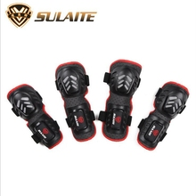 Off – road Riding Pulley Knee – protection Elbow Four – piece Outdoor Sports Protective Gear Drop Anti – Earthquake Elbow