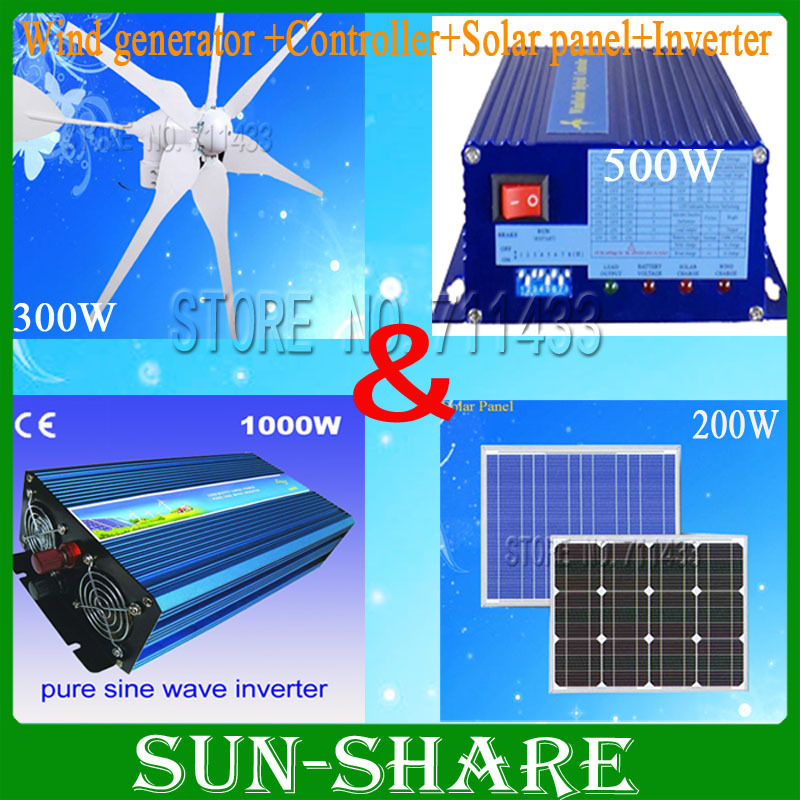 free shipping! 500watt wind solar hybrid system for home build on the roof wind generator +controller+solarpanel+inverter karlson on the roof