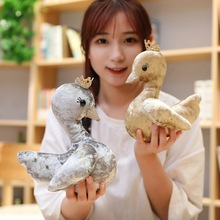 20cm Cute Crown Swan&Hippocampus Plush Toy Soft Cartoon Animal Flamingo&Sea Horse Stuffed Doll Baby Appease Toy Kid Girl Gift цена и фото