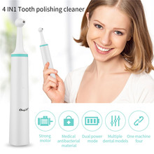 Multifunction Dental Electric Tooth Polish Cleaner Professional Stain Plaque Remover Sonic Vibration Teeth Whitening Eraser Head