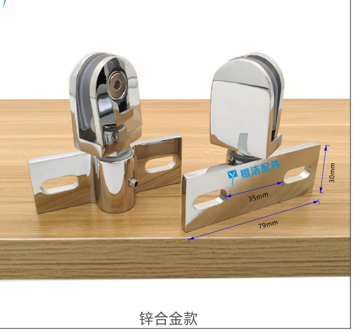 2pcs Bathroom Glass Door Clip/clamp/hinge,Rotating Door Shaft,Zinc Alloy And Stainless Steel,no Rust , Shower Accessories