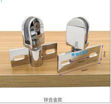 Pince/charnière de porte en verre pour salle de bain, 2 pièces, axe de porte rotatif en alliage de Zinc et acier inoxydable, accessoires de douche, sans rouille