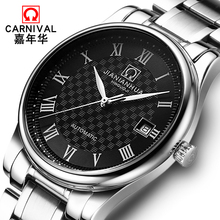 2017 Sale Real Carnival Watches Automatic Mechanical Men's Business Casual Stainless Steel Hollow Thin Strip And Waterproof