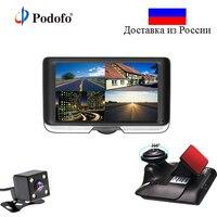 Podofo Dual Lens Car DVR With Rear View Registrar Cameras 4 0 IPS Touch Screen Video
