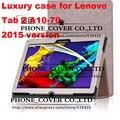 Магнит Стенд Люкс флип кожаный case обложка для lenovo tab 2 A10-70F A10-70L A10 70 случаев таблетки + защитные пленки + стилус