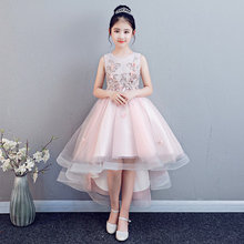 Chiffon Formal Evening Gown Short Front Long Back بسعر