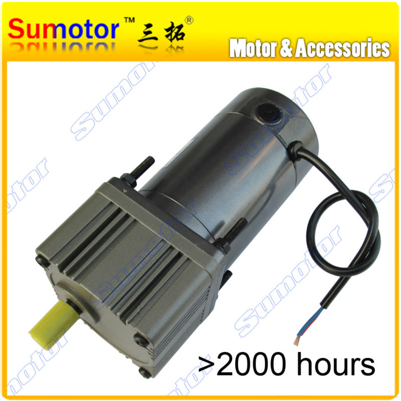 Dc 24v 65w high torque gear reducer dc motor eletric for High torque high speed dc motor