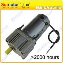 DC 24V 65W  High Torque gear reducer DC Motor Eletric machinery  for Industry machine DIY Reversal adjustable Speed optional