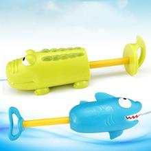 SLPF New Crocodile Shark Animal Water Gun Summer Beach Swimming Pool Drifting Outdoor Children Spray Baby Bathroom Bath Toys G17