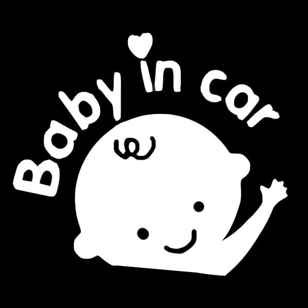 Cartoon car stickers reflective vinyl styling baby in car warming car sticker baby on board 3 colors available on aliexpress com alibaba group