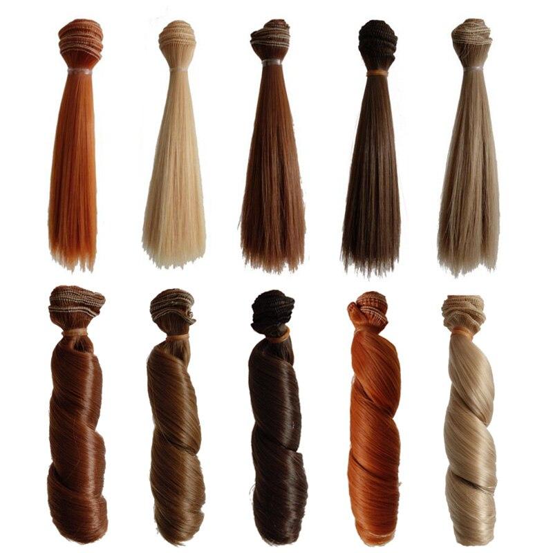 5PCS مستقيم +5PCS مجعد حار بيع اليدوية دمى الشعر الاصطناعية BJD قصيرة شعر مستعار 1/3 1/4