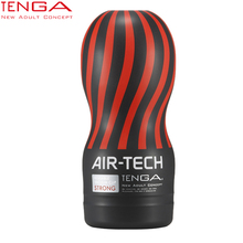 TENGA AIR-TECH Reusable Vacuum Sex Cup Vagina Real Pussy Male Masturbator Cup Sex Toys For Men ATH-001B