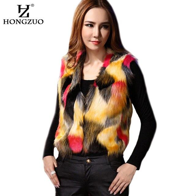 [HONGZUO] 2016 new Women Faux Fur Vest Patchwork Gradual Color Fashion Slim Sleeveless Fur Vest Female Jacket Coat PC022