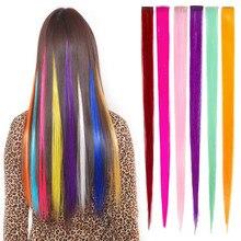 Хит, модная базовая лента для волос, аксессуары для волос для маленьких девочек, разноцветный парик, аксессуары для волос, гламурные вечерние аксессуары для выступлений