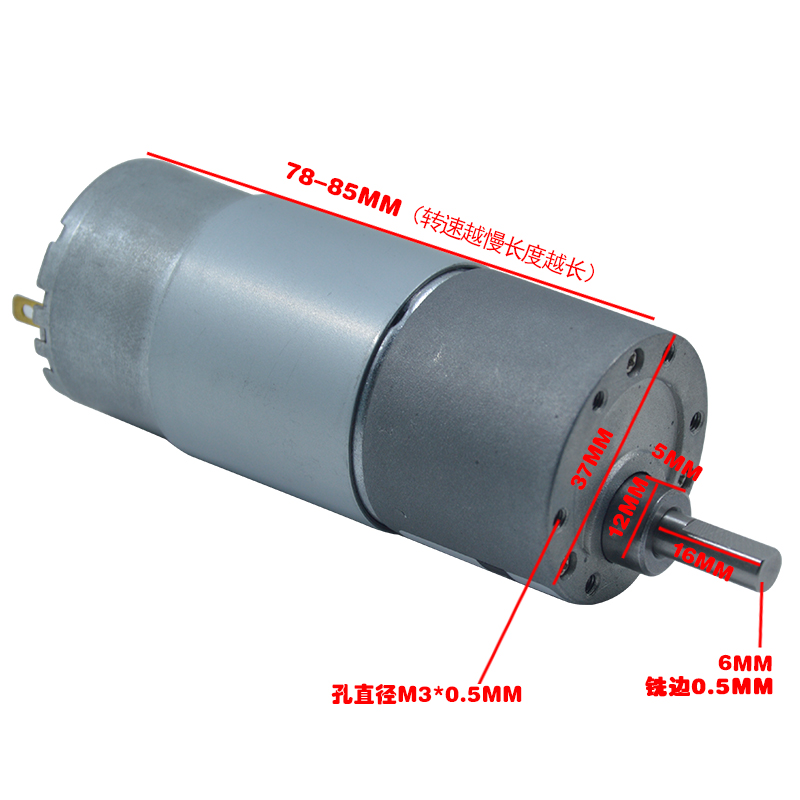 12V24V DC gear motor 15W low speed brush motor positive and negative motor can speed motor 150w dc motor rv40 worm gear motor 24v speed motor positive and negative slow motor 18 23 30 36 45 72 90 120 180 240rpm