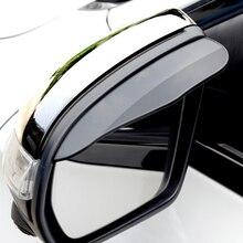 цена на Black 2pcs PVC Car Rear view Mirror sticker rain eyebrow weatherstrip auto mirror Rain Shield shade cover protector guard