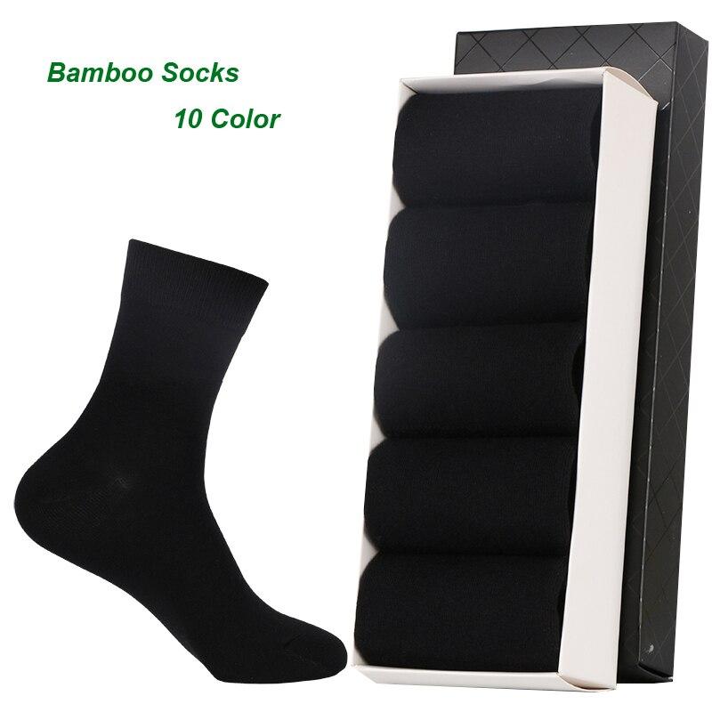 5Pairs/lot Pure Color Bamboo Socks For Men Summer Breatheable Socks No Smell Men Brand Gentleman Business Dress Socks No Box