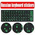 Idioma Russo Adesivos de Teclado Layout com o Botão À Prova D' Água padrão Letras Do Alfabeto para Teclado Do Computador Película Protetora