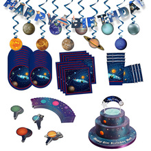 Galaxy Outer Space Party Decoration Kids Birthday Decor Garland Paper Plate Cup Napkin Rocket Astronaut Supplies