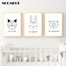 Wall Art Cartoon Animal Canvas Painting Posters and Prints Cat Rabbit Fox Nordic Minimalist Black White Pictures Kids Room Decor